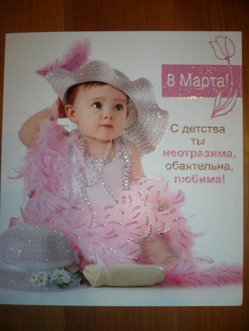 20110311221813_808.jpg