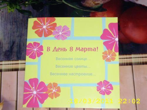 20110408135457_406.jpg