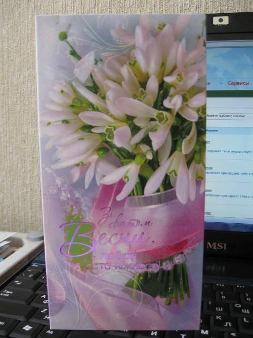 20120313140850_430.jpg